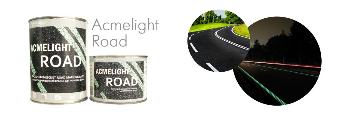 Acmelight Road