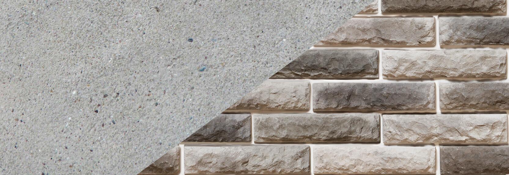 Краска для бетона - свежая идея!