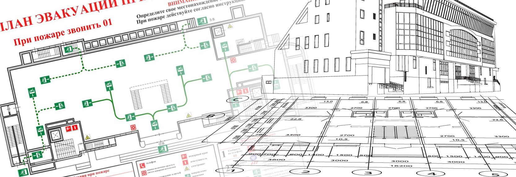 Светящиеся планы эвакуации в зданиях