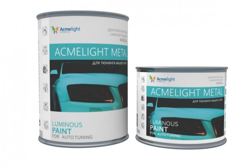 AcmeLight Metal - светящаяся краска для автомобиля