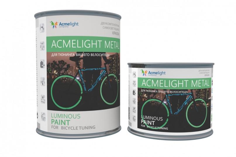 AcmeLight Metal - светящаяся краска для велосипеда