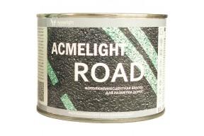 Светящаяся краска для дорожной разметки AcmeLight ROAD