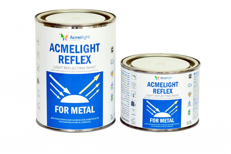 Acmelight Reflex Metal – светоотражающая краска для металла