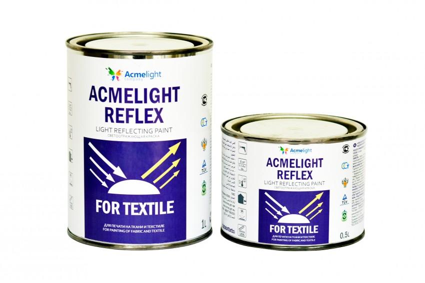 Acmelight Reflex Textile – светоотражающая краска для печати на текстиле