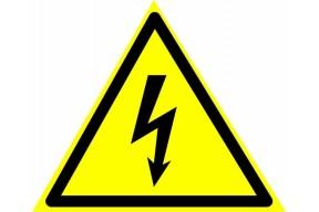 Знак фотолюминесцентный треугольный